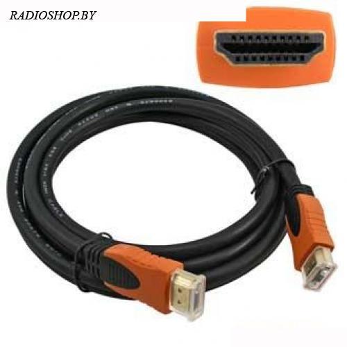 STA-201A 3m (Кабель HDMI)
