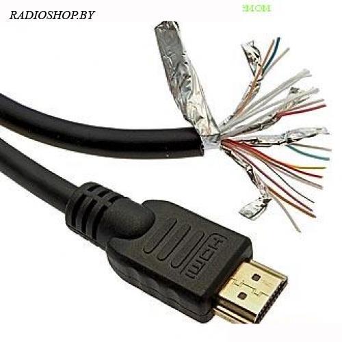 Кабель HDMI 5М с одиним разъемом