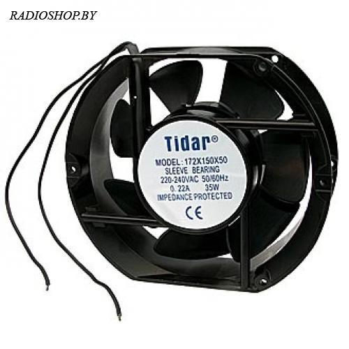 RQA 172x150x50HSL 220VAC вентилятор переменного тока