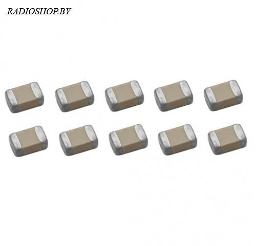 0805 10пф NPO 50в ЧИП-конденсатор керамический (10шт.)