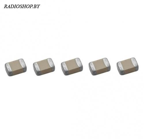 0805 360пф NPO 50в ЧИП-конденсатор керамический (5шт.)