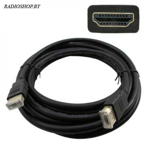 STA-101A 10m (Кабель HDMI)
