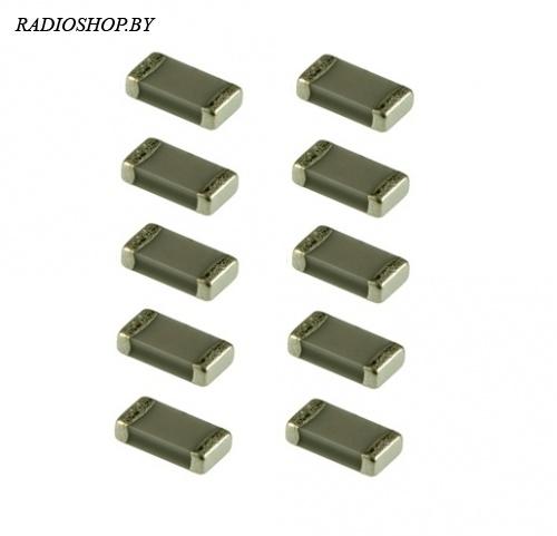 1206 160пф NPO 50в ЧИП-конденсатор керамический (10шт.)