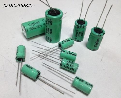 к50-35 22м 50в 8х11,5 НЕПОЛЯРНЫЙ (10шт.) электролитический радиальный