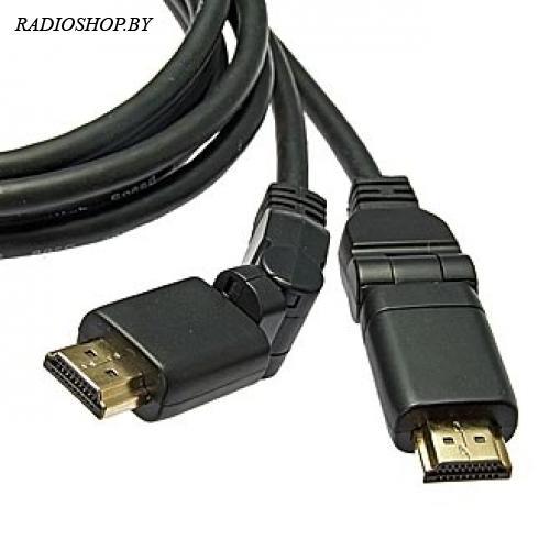 HDMI to HDMI 360* 1.4v OFC 5m
