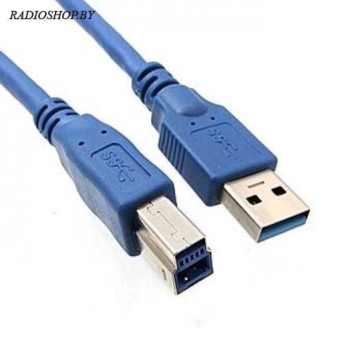 USB3.0-A M USB-B M 1m