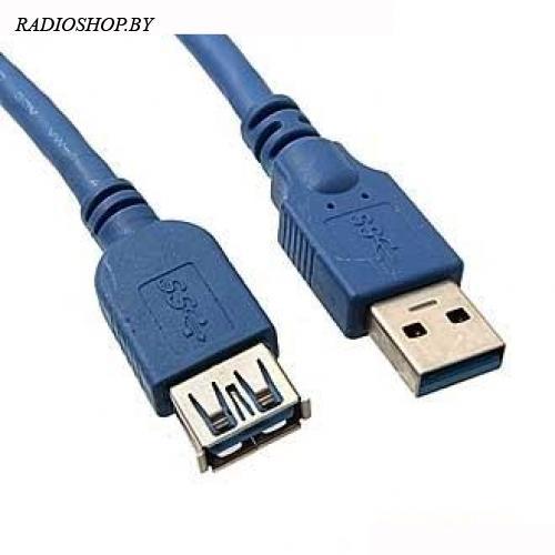 USB3.0-A M USB-A F 1m