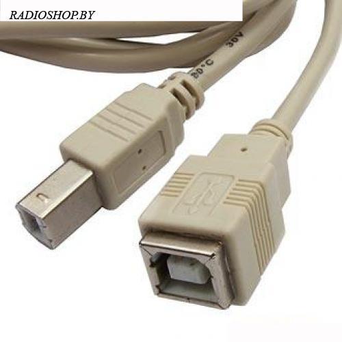 USB-B M USB-B F 3m