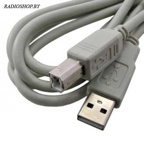USB-B M USB-A M 1.8m