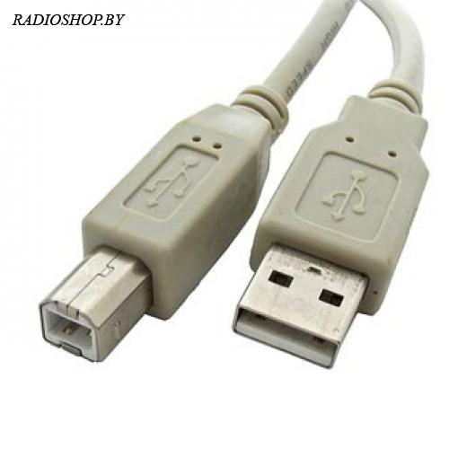 USB-B M USB-A M 1.5m