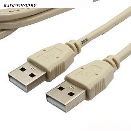 USB-A M USB-A M 1.8m