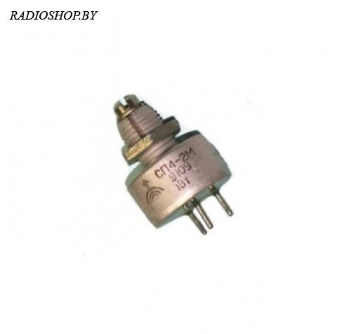 сп4-2мб-1 150 кОм