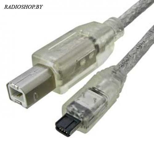 MiniUSB-A M USB-B M 0.6m