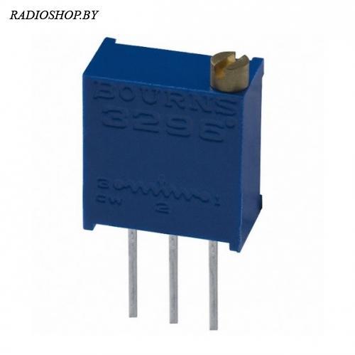3296W (сп5-2вб-0,5) 500 Ом  5%  импортный многооборотный подстроечный