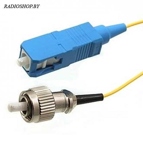 FC/PC-SC/PC-SM-SX-0.9MM-3M шнур оптический