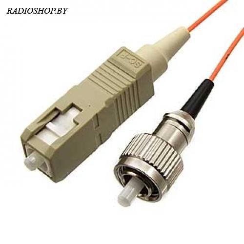 FC/PC-SC/PC-MM-SX-0.9MM-3M шнур оптический