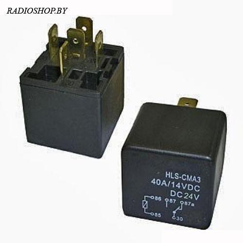 CMA3 24VDC (792H) 30A реле электромагнитное