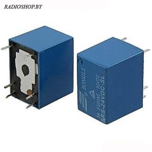 3100H 24VDC 2A реле электромагнитное