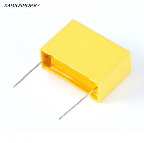 MEX-X2 MKP 0,33мкФ 280VAC 18х16х10 конденсатор металлизированный