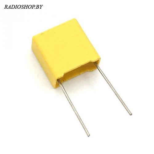 MEX-X2 MKP 0,68мкФ 280VAC 18х21х12 конденсатор металлизированный