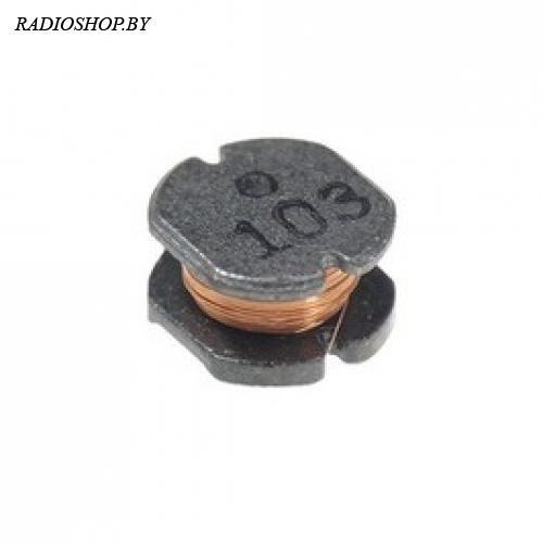 10 мГн SDR0503-103JL индуктивность 27 мА(Насыщение: 40 мА) (SMD 5.0×4.8×3.0 мм) SMD