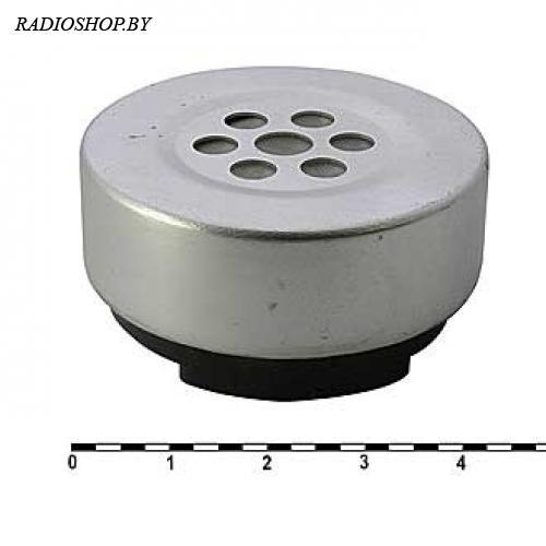 TR45-H21-150 капсюль телефонный
