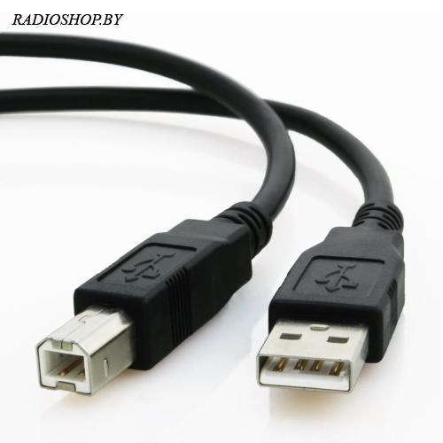 ADG508FBN DIP-16