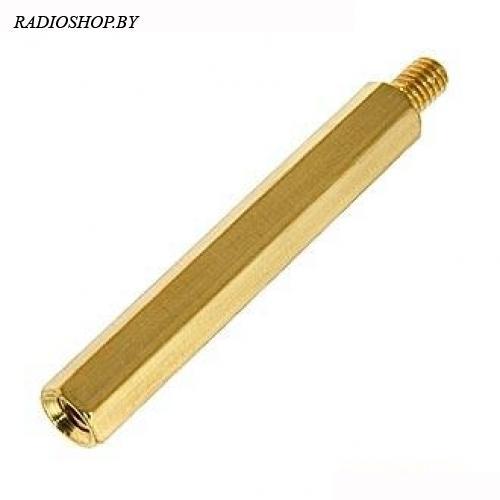 PCHSN-40 М4 cтойка для платы шестигранная, латунь, винт-гайка М4, длина без резьбы 40мм