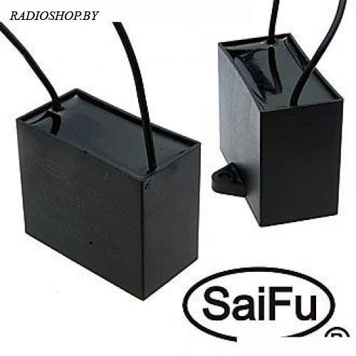 CBB61 40UF 450v (SAIFU)