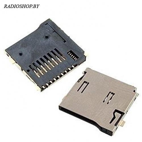 Micro-SD SMD 9pin ejector Держатель карт памяти