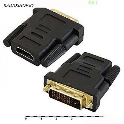 DVI24+1M to HDMI gold (HDMI F/DVI24+1M (HAP-006)) переходник