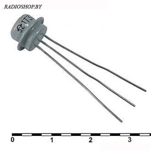 1Т320А транзистор биполярный