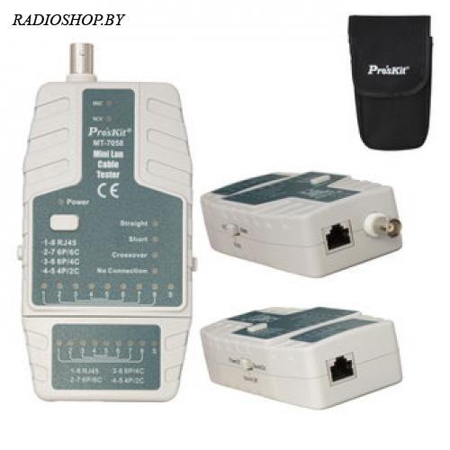 2Т201В Au КТ-1-9 транзистор биполярный