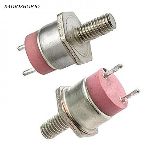 2Т704А КТ-10 транзистор биполярный
