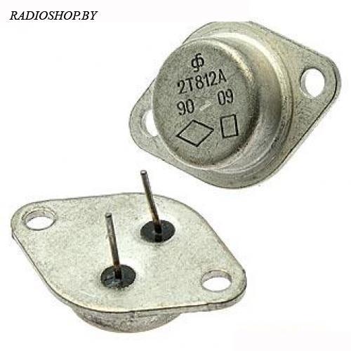 2Т812А TO-3 транзистор биполярный