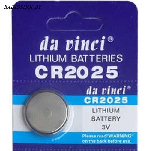 Батарейка CR2025 3V da vinci