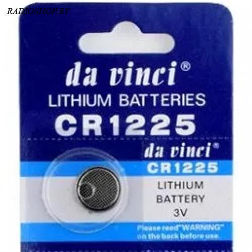 Батарейка CR1225 3V da vinci