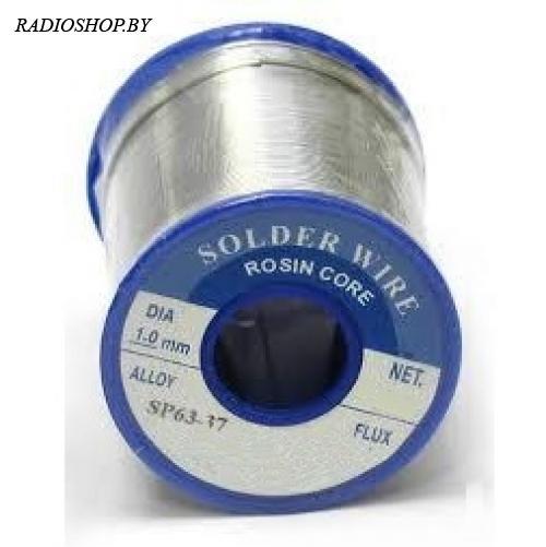 Припой 1,0мм Sn63Pb37 (ПОС-63) с флюсом RMA flux HF532 внутри, катушка 250гр