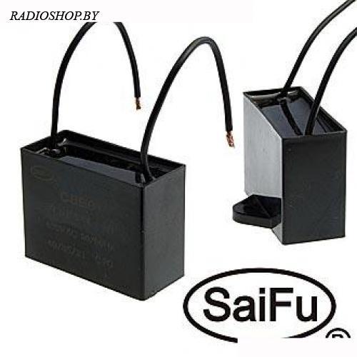 CBB61 30uF 630V (SAIFU)