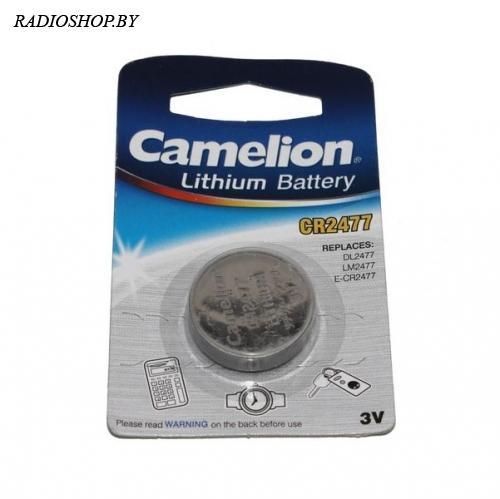 Батарейка CR2477 3V Camelion