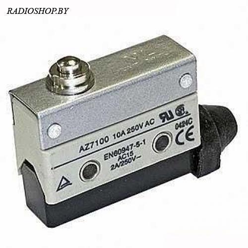 AZ-7100 путевой выключатель