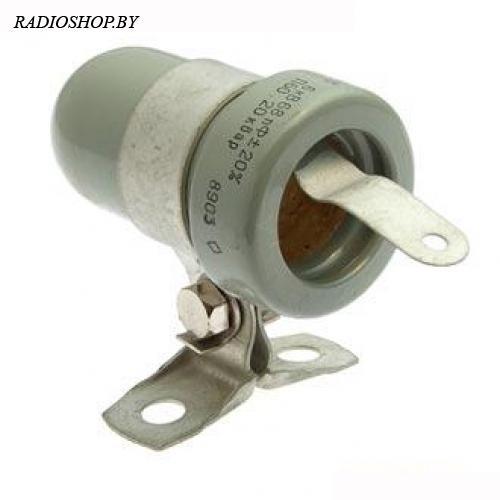 К15У-3 6 КВ 68пф 20квар