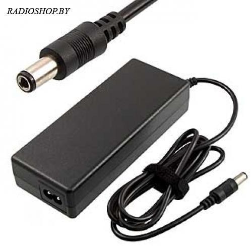 15V 6A 90W 6.3x3.0 блок питания для ноутбука без сетевого шнура