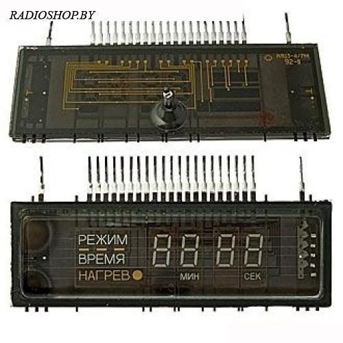 ИЛЦ3-4/7М индикатор вакуумно-люминисцентный