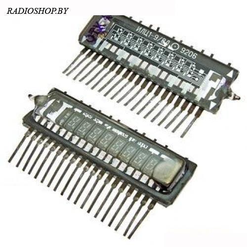 ИЛЦ1-9/8Л индикатор вакуумно-люминисцентный