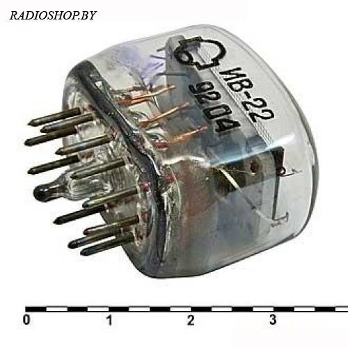 ИВ-22 индикатор вакуумно-люминисцентный