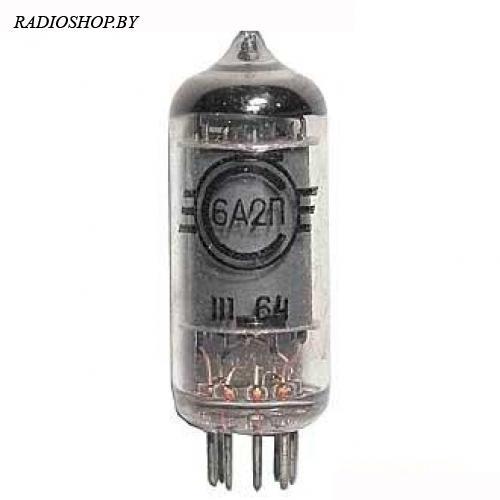 6А2П радиолампа