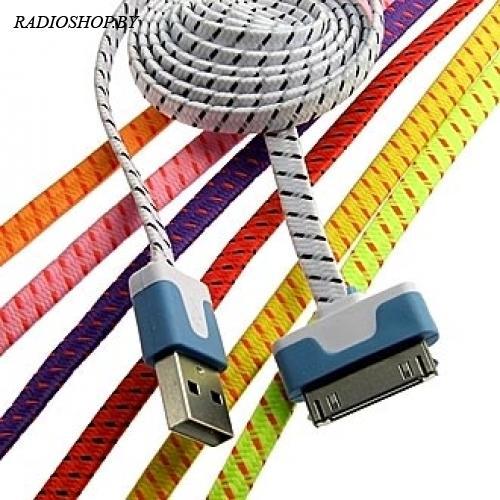 USB to iPhone4 Flat braid 1m шнур для мобильного устройства