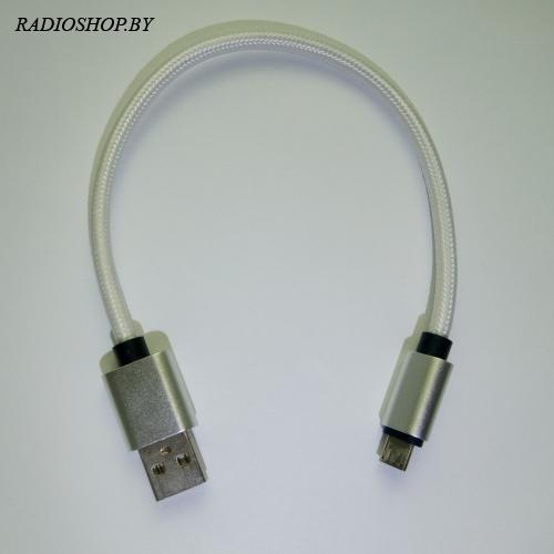 Um-0027 0.28m шнур для мобильного устройства