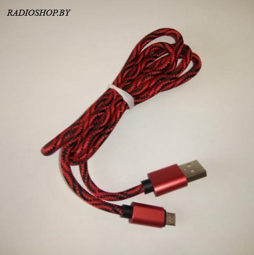 Um-0020 1m шнур для мобильного устройства